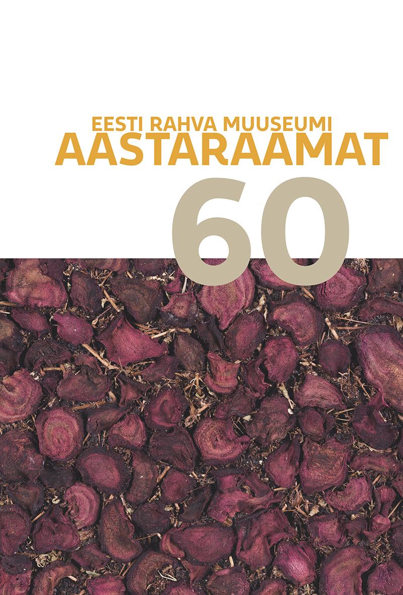 View No. 60 (2017): Eesti Rahva Muuseumi aastaraamat